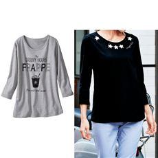 クルーネックTシャツ(綿100%・L~10L)