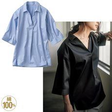 ワイドスリーブスキッパーシャツ(綿100%)