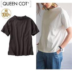 大人きれいなコットンモックネックTシャツ(綿100%)