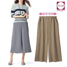 日本製 麻調スカーチョ