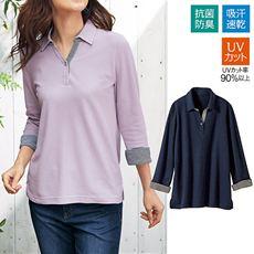 吸汗速乾・抗菌防臭・UVカットの多機能ポロシャツ(7分袖)