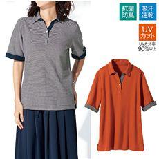 吸汗速乾 抗菌防臭・UVカットの多機能ポロシャツ(5分袖)