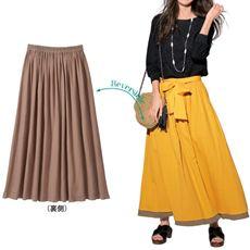 リバーシブルカラースカート(綿100%)(春カラー)