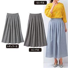 麻混フレアスカート(選べる2レングス)