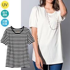 MINT Tシャツ(抗菌防臭・吸汗速乾・UVケア)