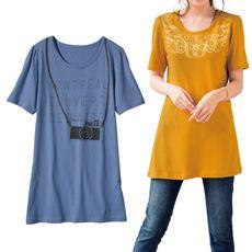 ロング丈プリントTシャツ(綿100%・L~10L)