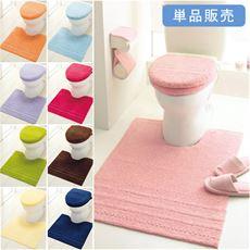 【単品販売】抗菌防臭トイレ用品(ふたカバー・トイレマット)