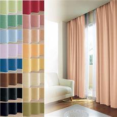 16色から選べる防炎1級遮光カーテン