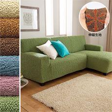 綿混のびてぴったりフィットソファカバー(縦横ストレッチ) 立体的なストレッチ生地でソファーの形にフィット。