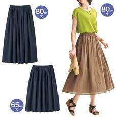 丈が選べるコットンギャザースカート(綿100%・選べる2レングス)
