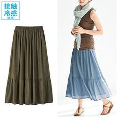 裾切り替えロングスカート(接触冷感)