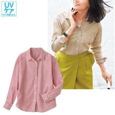 UVカット レギュラーシャツ(綿100%)