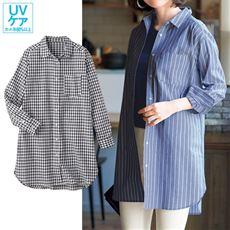 UVカット ロングシャツ(綿100%)