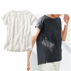 コットン素材の刺繍入りプルオーバー(綿100%)