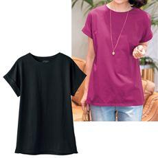裾フレアTシャツ(綿100%・S~5L)