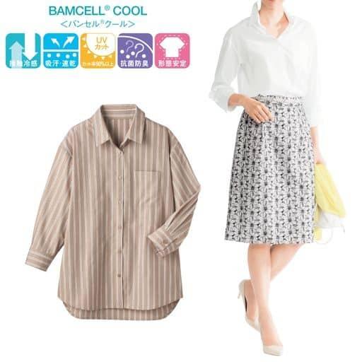 スマートドライレギュラーシャツ(7分袖)(接触冷感・吸汗速乾・UVカット・抗菌防臭・形態安定)