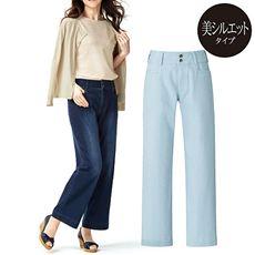 こだわりパターン体型カバー ワイドジーンズ(美脚パンツ・選べる2レングス)