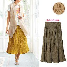 クリンクル加工スカート(綿100%)