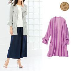 リボン袖ロングニットカーディガン(綿100%・8分袖)