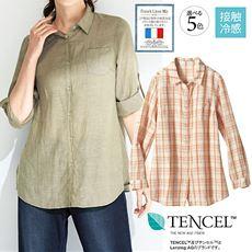 テンセル繊維混 レギュラーシャツ(接触冷感)