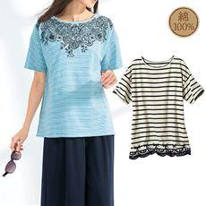 刺しゅう使いTシャツ(綿100%)
