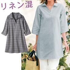 麻混スキッパーシャツチュニック(七分袖)
