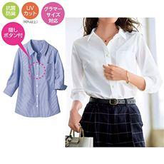 形態安定レギュラーカラーシャツ(7分袖)(UVカット・抗菌防臭)■グラマーさん用サイズ有(胸のサイズで選べる)■
