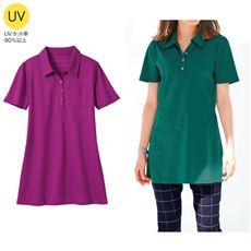 UVカットロングポロシャツ(綿100%)