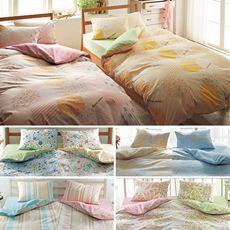 日本製綿100%掛け布団カバー