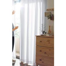 プライバシー保護に優れた遮像・UVカットレースカーテン