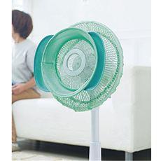 扇風機の風を優しく広げる やさしい風メーカー