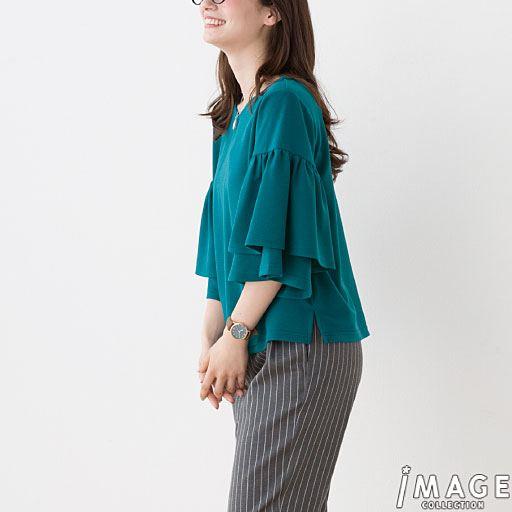 ブルーグリーン サイドスタイル【IMAGE Collection】
