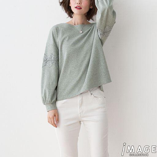 ミックスグレー フロントスタイル【IMAGE Collection】