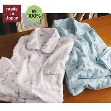 綿100%のガーゼを3枚重ねた前開きシャツパジャマ(日本製)