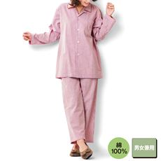 シャツパジャマ(男女兼用)