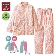 ペイズリー柄パジャマ(日本製)