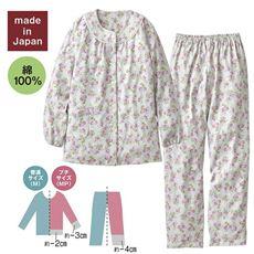 花柄パジャマ(日本製)