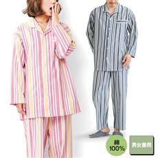 シャツパジャマ(男女兼用・綿100%)