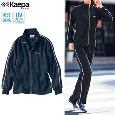 トレーニングジャケット(Kaepa)(吸水速乾・UVカット)