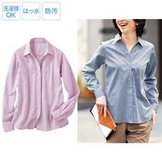 スキッパーシャツ(洗濯機OK・撥水・防汚)