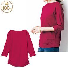 ボートネックTシャツ(7分袖)(綿100%)