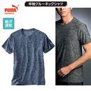 PUMAメンズ半袖クルーネックシャツ