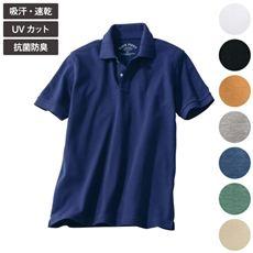ドライ半袖ポロシャツ(嬉しいS~7L展開) 快適さを追求したニューベーシック。