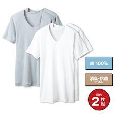 男の綿100%消臭・抗菌 半袖V首(2枚組)