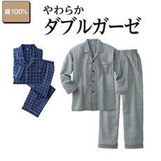 メンズ綿100%ダブルガーゼシャツパジャマ