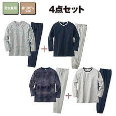 綿100%4点セットパジャマ(男女兼用)