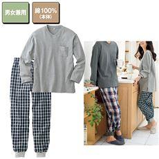 綿100%異素材使いTタイプパジャマ(男女兼用)