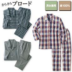 綿100%ブロード先染めシャツパジャマ(男女兼用)
