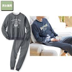 綿混Tタイププリントパジャマ(男女兼用)