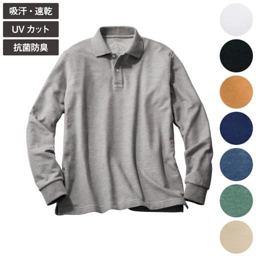ドライ長袖ポロシャツ(嬉しいS~7L展開) 快適さを追求したニューベーシック。